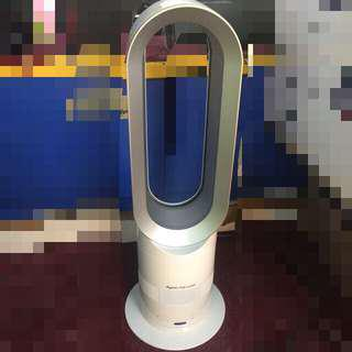 Dyson AM05 Hot And Cold Desk Fan