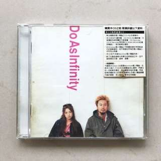 Do As Infinity DO THE BEST Song Compilation CD