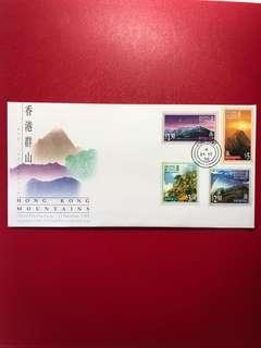 香港郵票-群山首日封