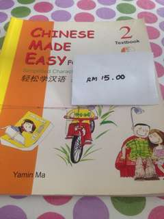 Form3 mandarin textbook