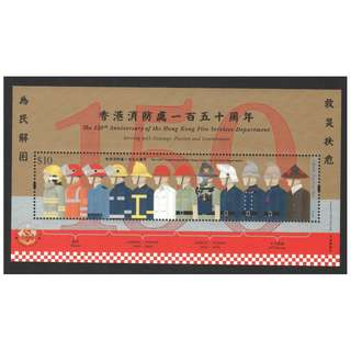 HONG KONG CHINA 2018 150TH ANNIV. OF FIRE SERVICES DEPARTMENT SOUVENIR SHEETS OF 1 STAMP N MINT MNH UNUSED CONDITION