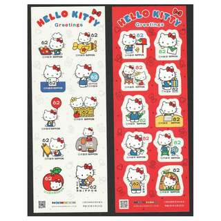 JAPAN 2018 GREETINGS HELLO KITTY (RIBBON, LETTER & FAVORITE) 62 & 82 YEN SOUVENIR SHEET OF 10 STAMPS EACH IN MINT MNH UNUSED CONDITION