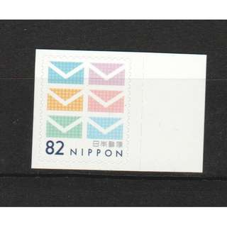 JAPAN 2018 GREETINGS SIMPLE 82 YEN SINGLE STAMP IN MINT MNH UNUSED CONDITION