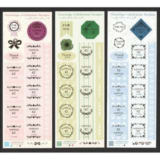 JAPAN 2018 HAPPY GREETINGS CELEBRATON DESIGNS 62, 82 & 92 YEN 3 SOUVENIR SHEETS OF 10 STAMPS EACH IN MINT MNH UNUSED CONDITION