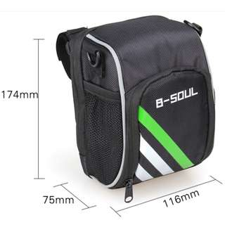 B-soul front bicycle/scooter pouch