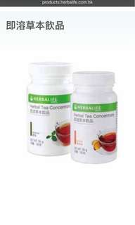 康寶萊即溶草本飲品Herbalife Herbal Tea Concentrate(原味50克,蜜桃味50克)