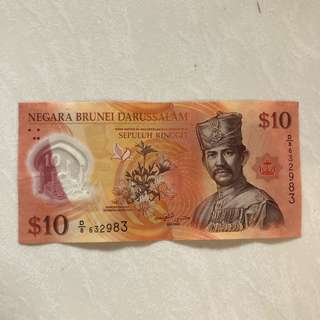 Banknotes - Brunei $10 (almost AU condition)
