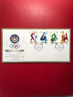 香港郵票-百周年奧運會郵票首日封