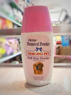 Darling Pet Ear Hair Removal