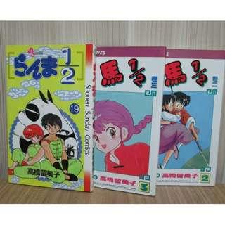 多款日本漫畫