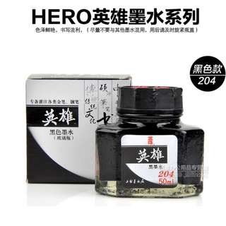 HERO Fountain Pen ink