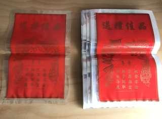 食物或海產送禮包裝袋 23*35cm 100個