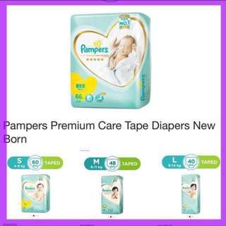 🎈🌈 Pampers Premium Care Tape Diapers from Japan 🌈 🎈
