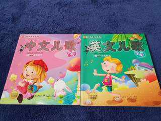 Chinese and English Song book with vcd