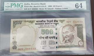India $500 Rupee Super Solid 3 (PMG 64) No Longer In Circulation