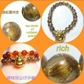 3D硬金金髮晶紅髮晶共生手鍊 hard gold rare red & golden rutilated quartz bracelet
