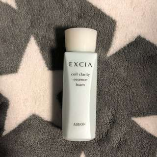albion excia 洗面 20ml