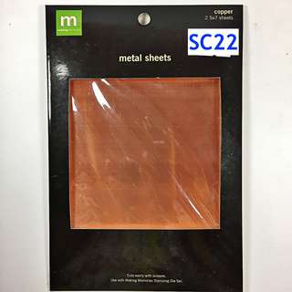 Copper Metal Sheets