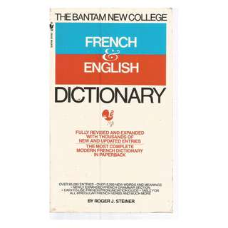 Bantam New College French-English dictionary