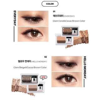 16 Brand Eye Magazine Dual Eyeshadow