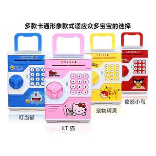 Music ATM Password Automatic Rolling Coin Piggy Bank
