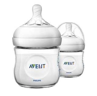 *New* Philips Avent 125ml Natural Feeding Bottle