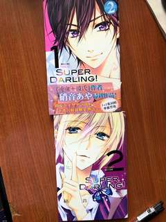 Chinese manga super darling