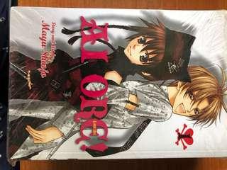English manga Ai Ore
