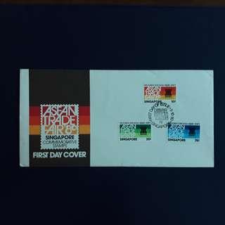 SGFDC 80. 1980-10-03 Singapore FDC. -ASEAN Trade Fair' 80 Singapore Commemorative Stamps.