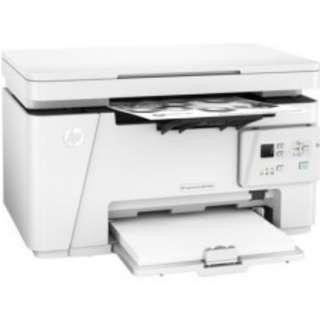 全新未拆 HP LaserJet Pro MFP M26a 全新雷射印表機