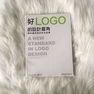 Logo design thinking book