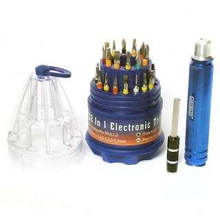 32-IN-1 手機工具組 HT71/0252 (地雷罐) 手工具組 32合一