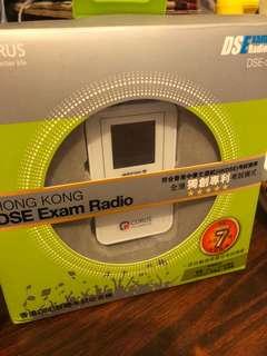 Dse文憑試考試收音機