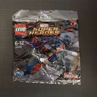 LEGO Marvel Super Heroes Ultimate Spider-Man Glider Polybag