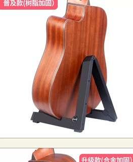 Guitar stand flanger brand