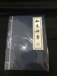 Brand new Taiwan Notebook brown paper