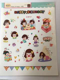 韓國 貼紙 生日 happy 3 張包郵