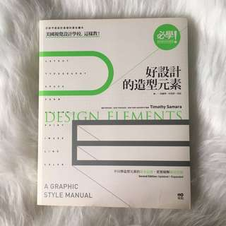 Graphic design element