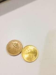 Rm1 Coins
