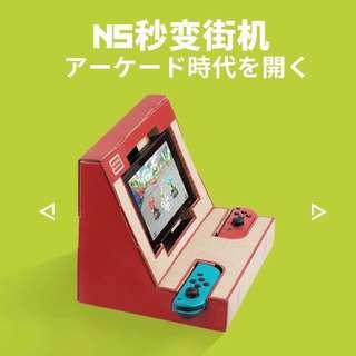🚚 Nintendo Switch retro arcade mount stand Nintendo labo