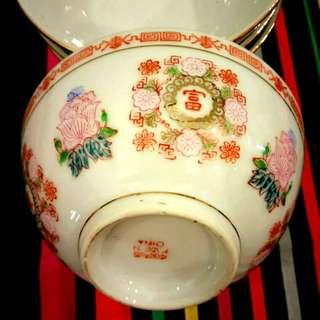 Oriental Rice Bowls (each)