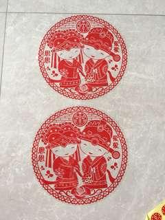 Wardrobe/ mirror wedding bridal red sticker