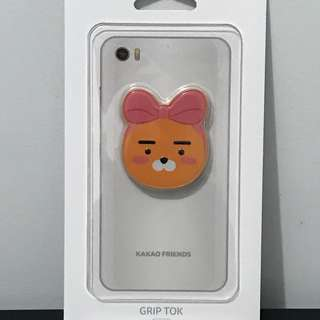 Kakao Friends Smart Phone Smart Snap Grip Tok Ring Biner (Face Type)