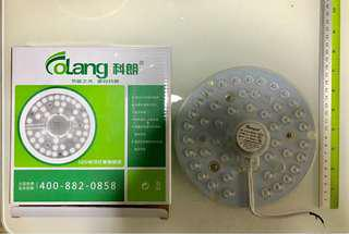 LED Replacement ceiling light $15