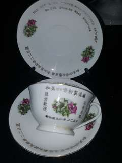 Vintage Kopi Tiam Hoe Bee Co Coffee Cup with Extra Saucers.