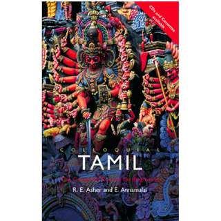 Colloquial Tamil: The Complete Course for Beginners (322 Page Mega eBook)