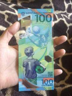 World Cup FIFA Russia 2018 Official Bank Note