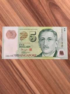 Singapore $5 ascending number