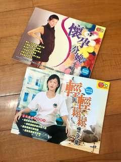 👍95%新! 荷花出版 孕婦手册 2本