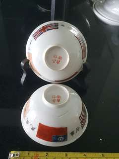 Republic Period Chinese Porcelain Bowls on World Peace.
